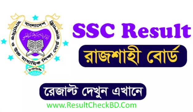 SSC Result 2018 Rajshahi Board