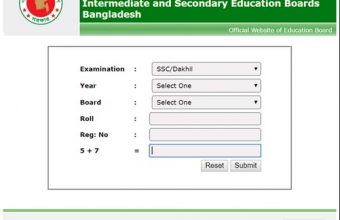 www.sscresult2018.com – SSC Result Check Website