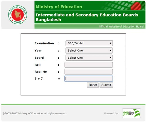 SSC Result Check Website