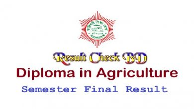 Diploma in Agriculture Semester Result