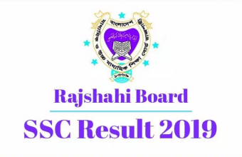 Rajshahi Board SSC Result 2019 Result Published On Internet