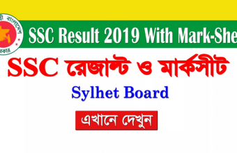 Sylhet Board SSC Result 2019 Result Published On Internet