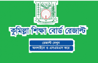 SSC Result 2019 Comilla Education Board-resultcheckbd.com