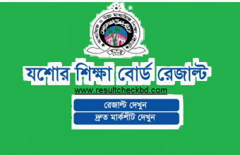 SSC Result 2019 Jessore Board Result Publish Online