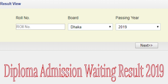 BTEB-Diploma-Admission-Waiting-Result
