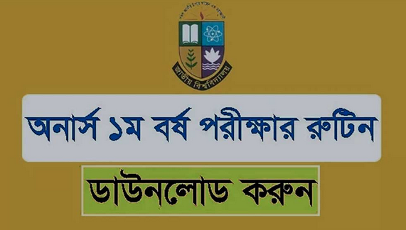 Nu-Honours-1st-Year-Exam-Routine-2019